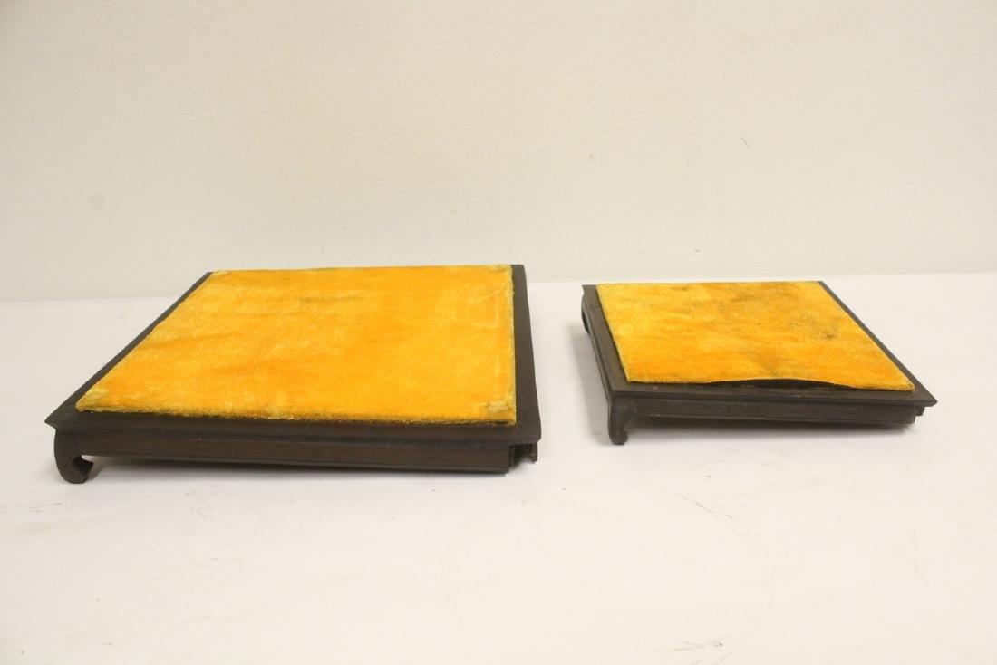 7 zitan wood frame bases - 3