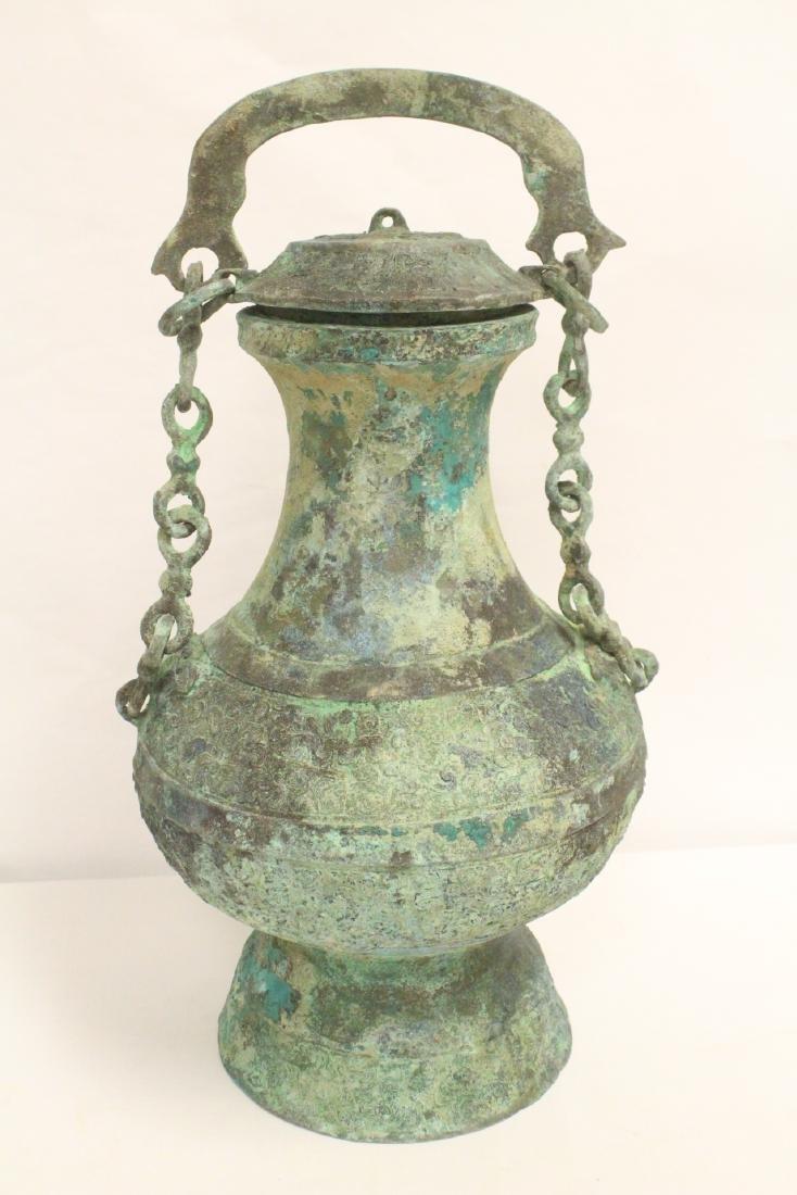 Chinese archaic style wine hu