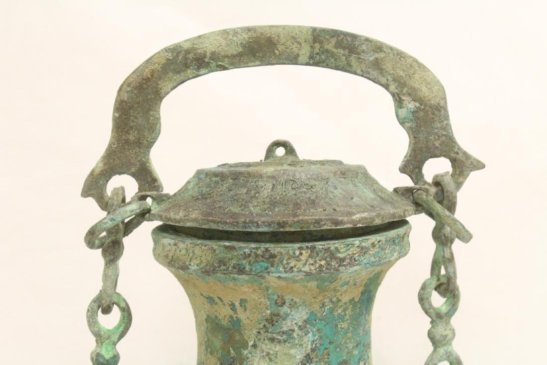 Chinese archaic style wine hu - 2