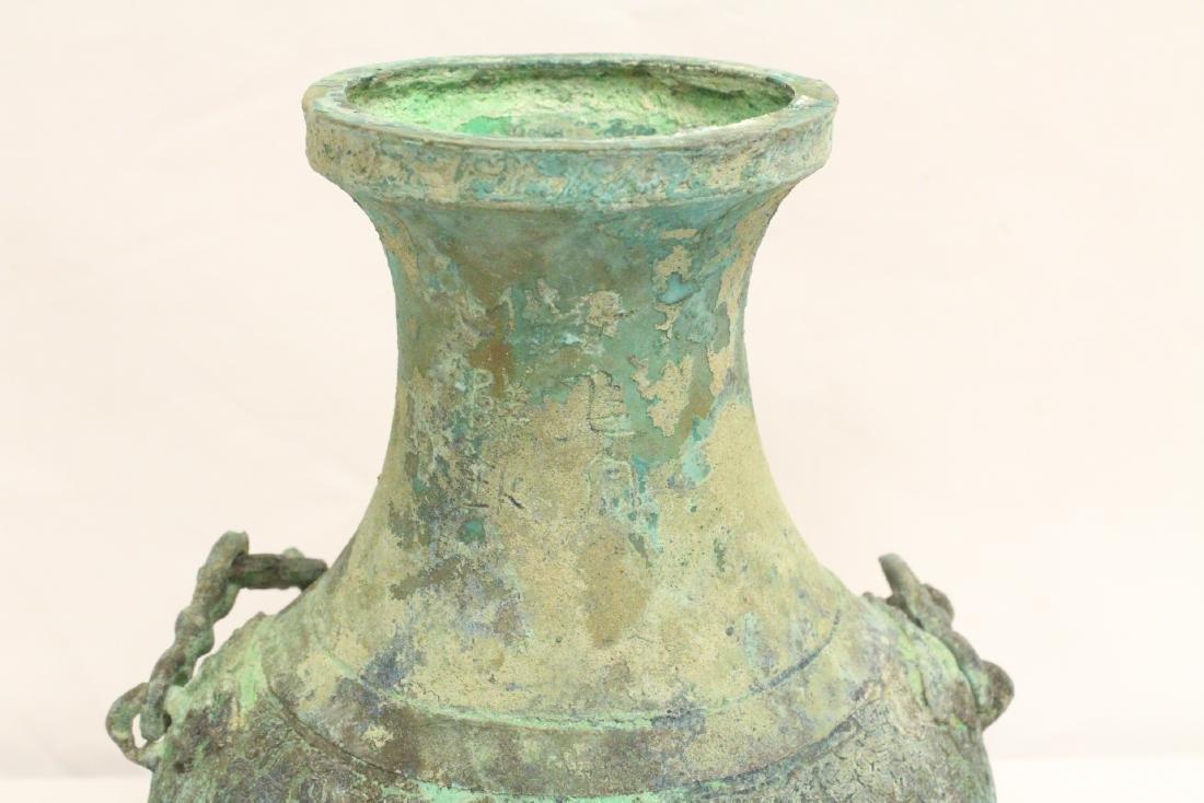 Chinese archaic style wine hu - 7