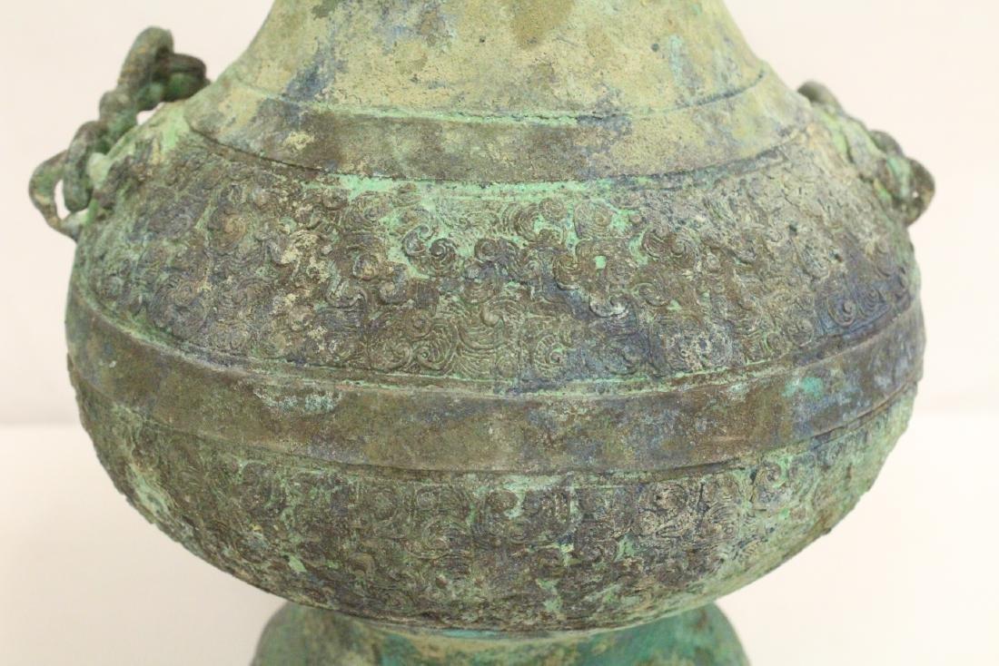 Chinese archaic style wine hu - 8
