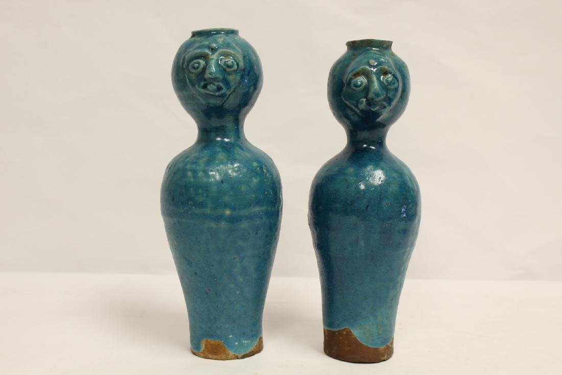 Pair unusual Chinese blue glazed vases