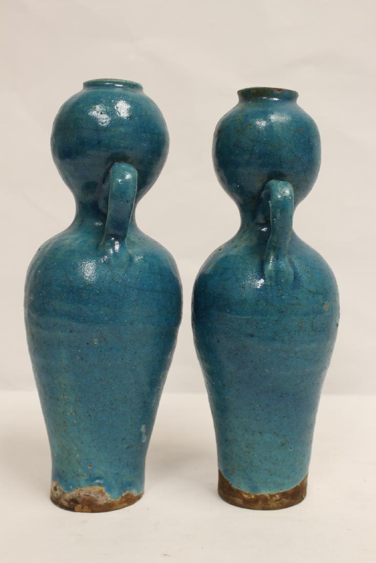 Pair unusual Chinese blue glazed vases - 3