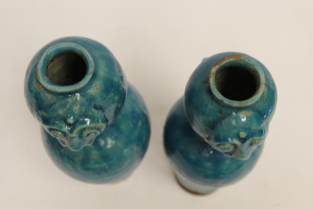 Pair unusual Chinese blue glazed vases - 5
