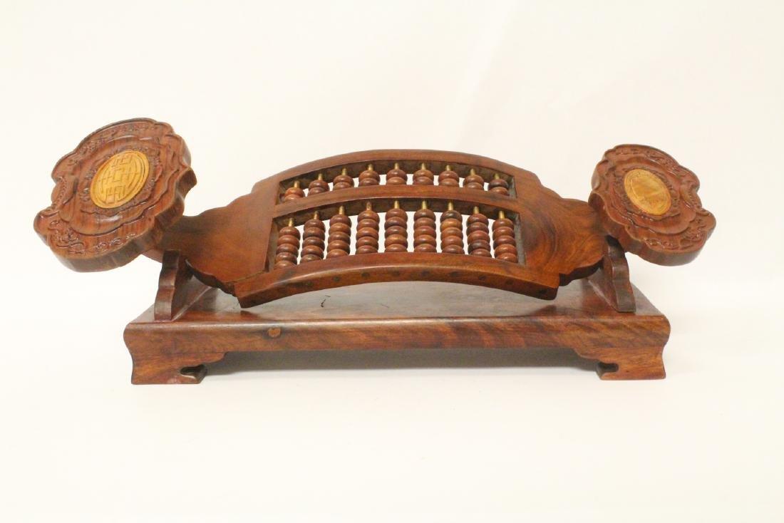 Chinese huali wood ruyi - 2