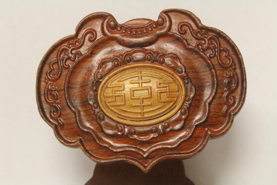 Chinese huali wood ruyi - 5