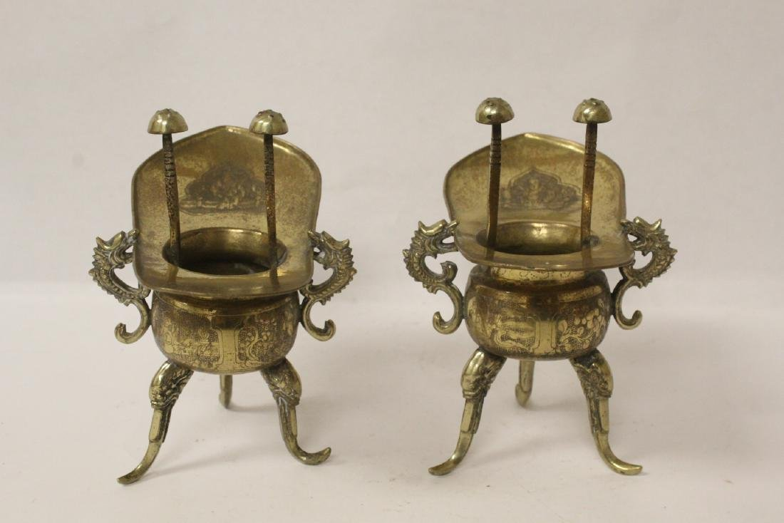 Pr Chinese 19th c. silver on brass wedding wine cups - 2