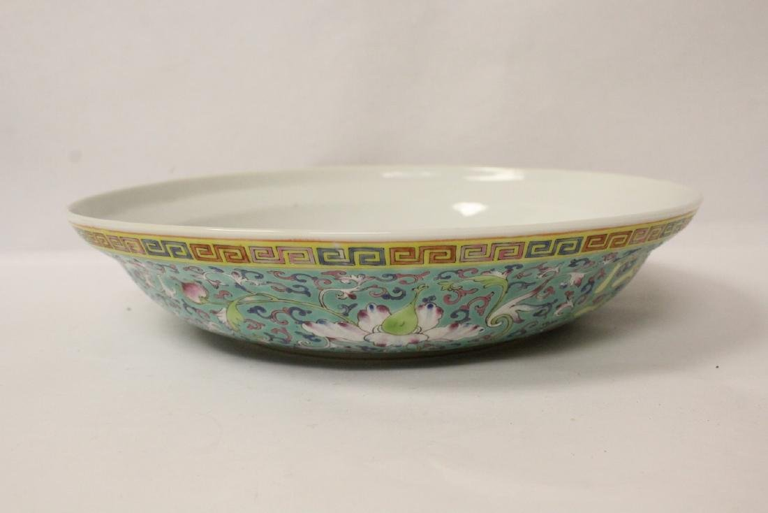 Chinese famille rose porcelain covered bowl - 7