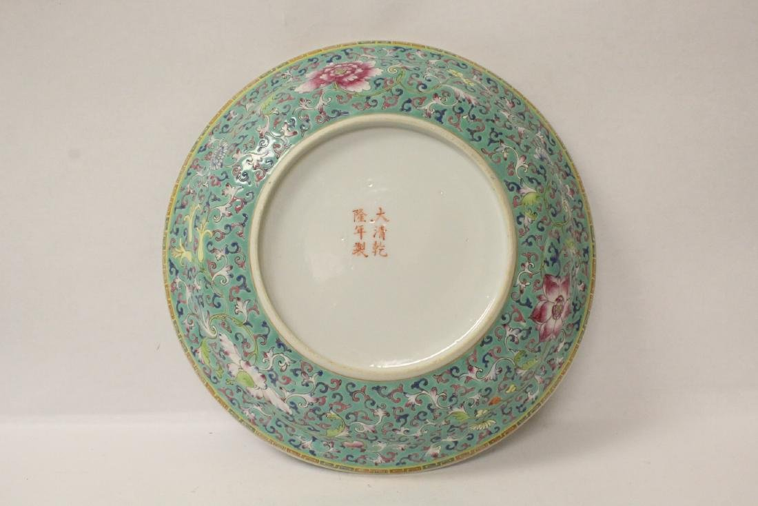 Chinese famille rose porcelain covered bowl - 8