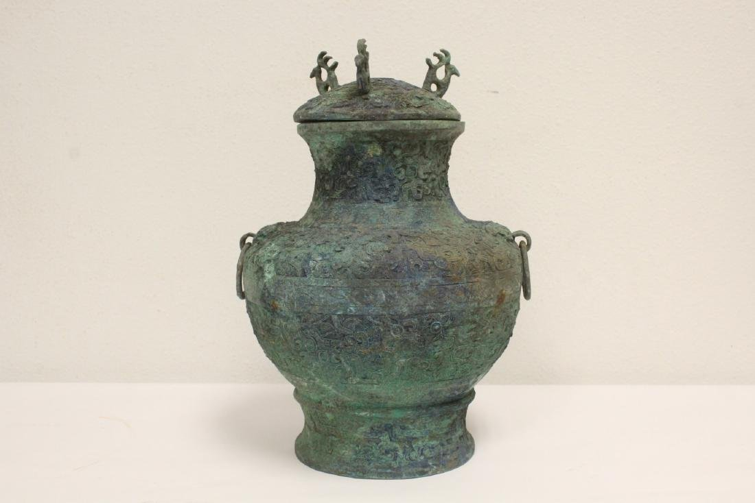 Chinese archaic style bronze covered hu