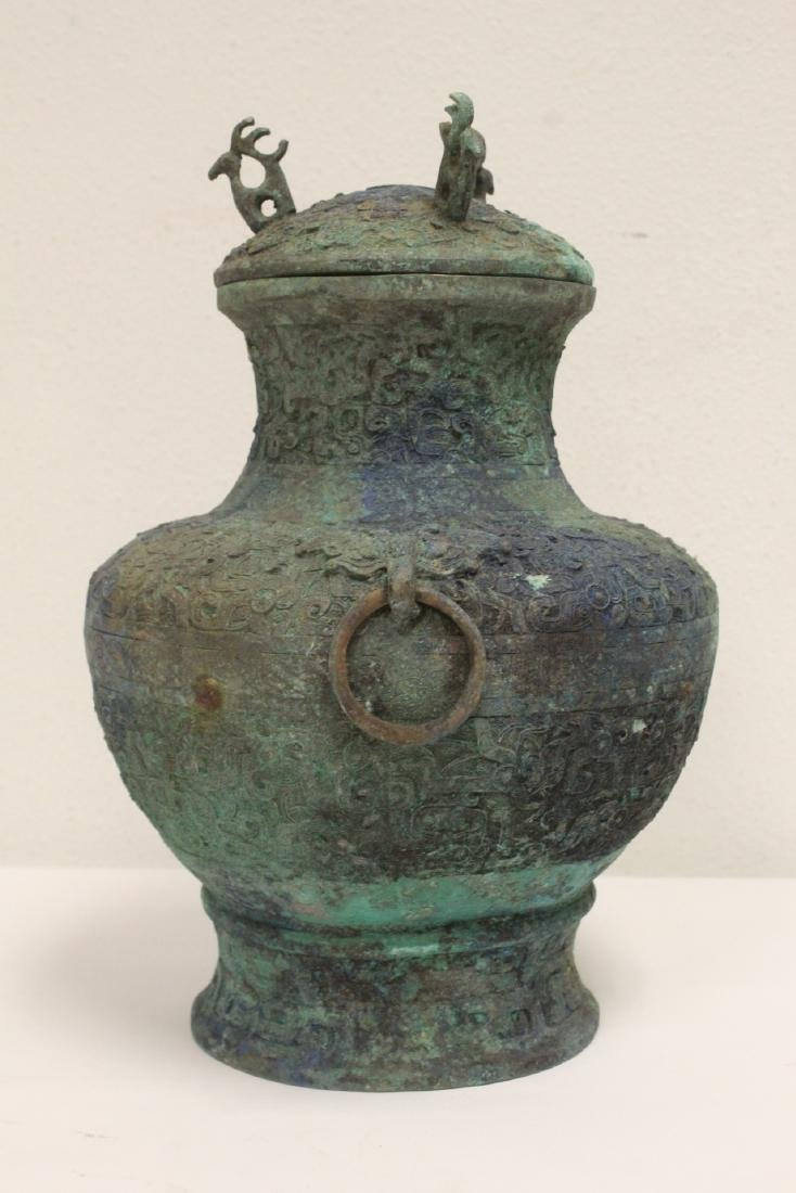 Chinese archaic style bronze covered hu - 2