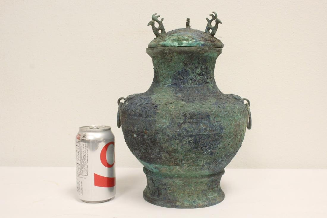 Chinese archaic style bronze covered hu - 3