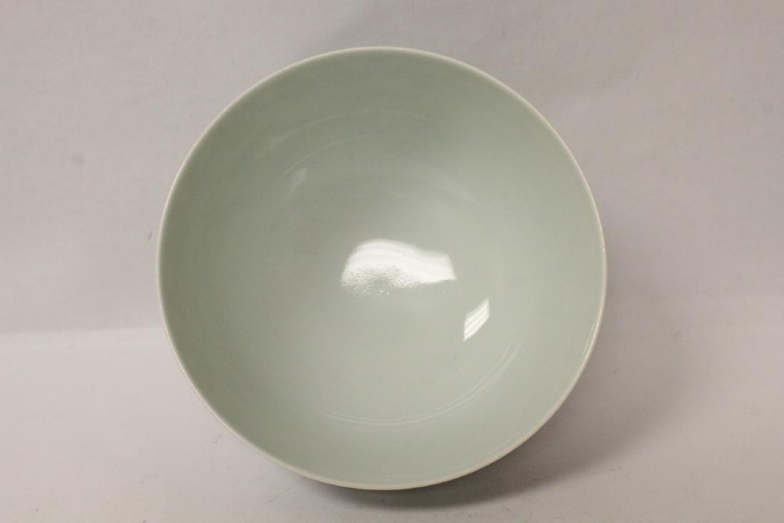 Chinese wucai porcelain bowl - 4