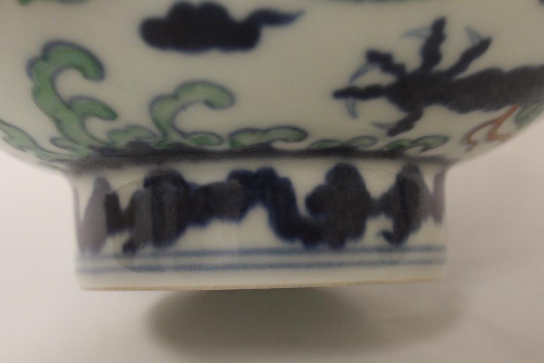 Chinese wucai porcelain bowl - 7