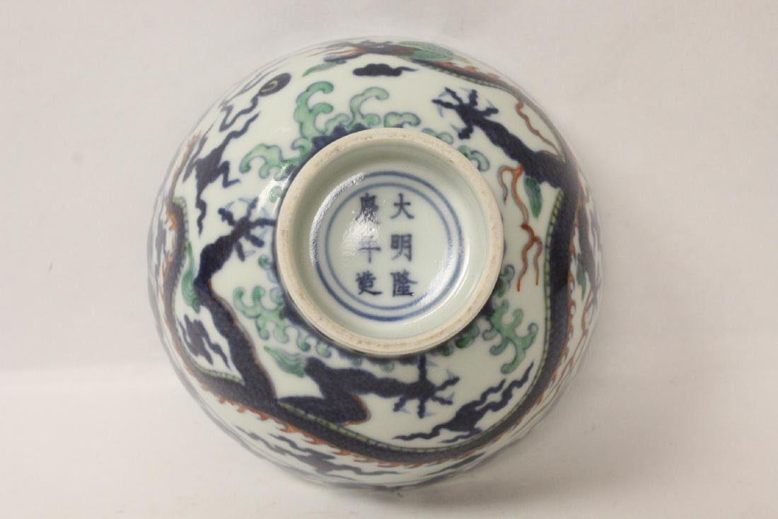 Chinese wucai porcelain bowl - 8