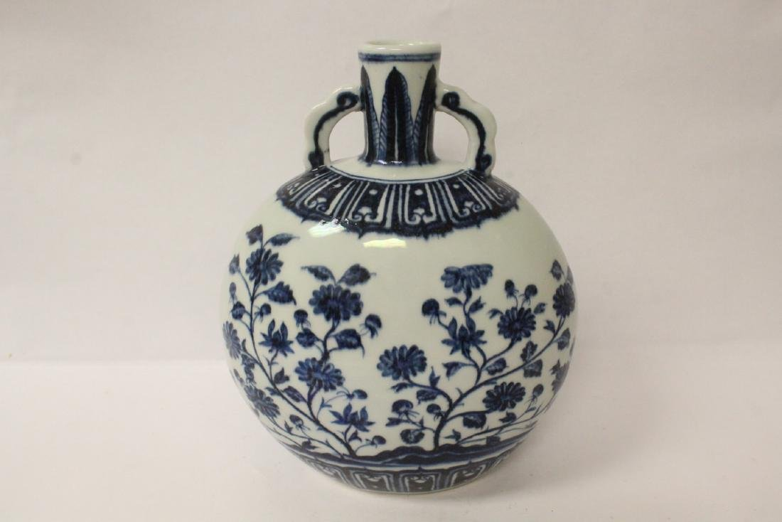 Chinese blue and white wine flask