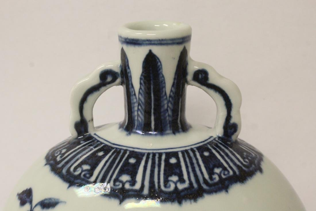 Chinese blue and white wine flask - 4