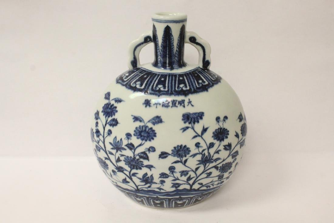 Chinese blue and white wine flask - 6