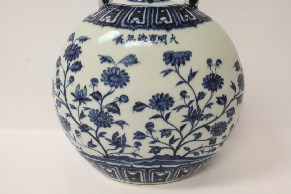 Chinese blue and white wine flask - 7