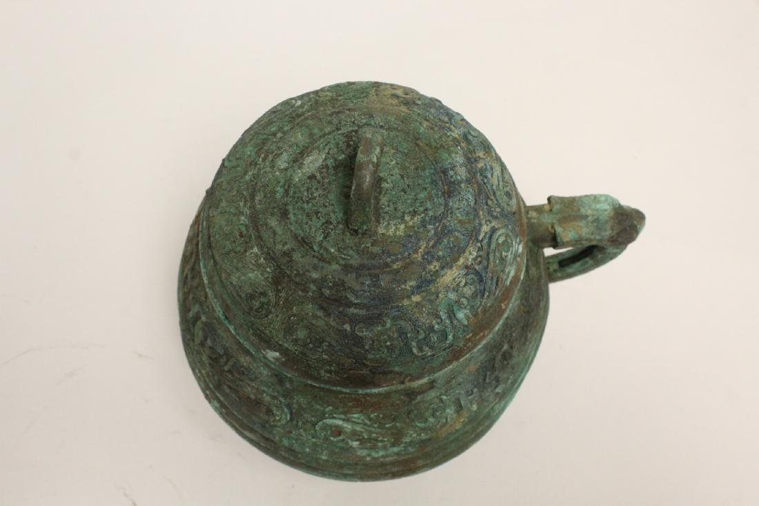 Chinese archaic style bronze handled hu - 5