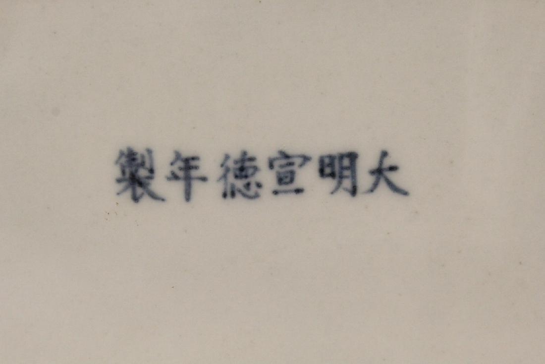 Chinese blue and white porcelain brush holder - 10