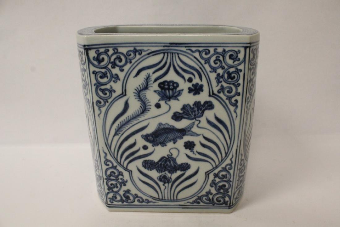 Chinese blue and white porcelain brush holder - 4