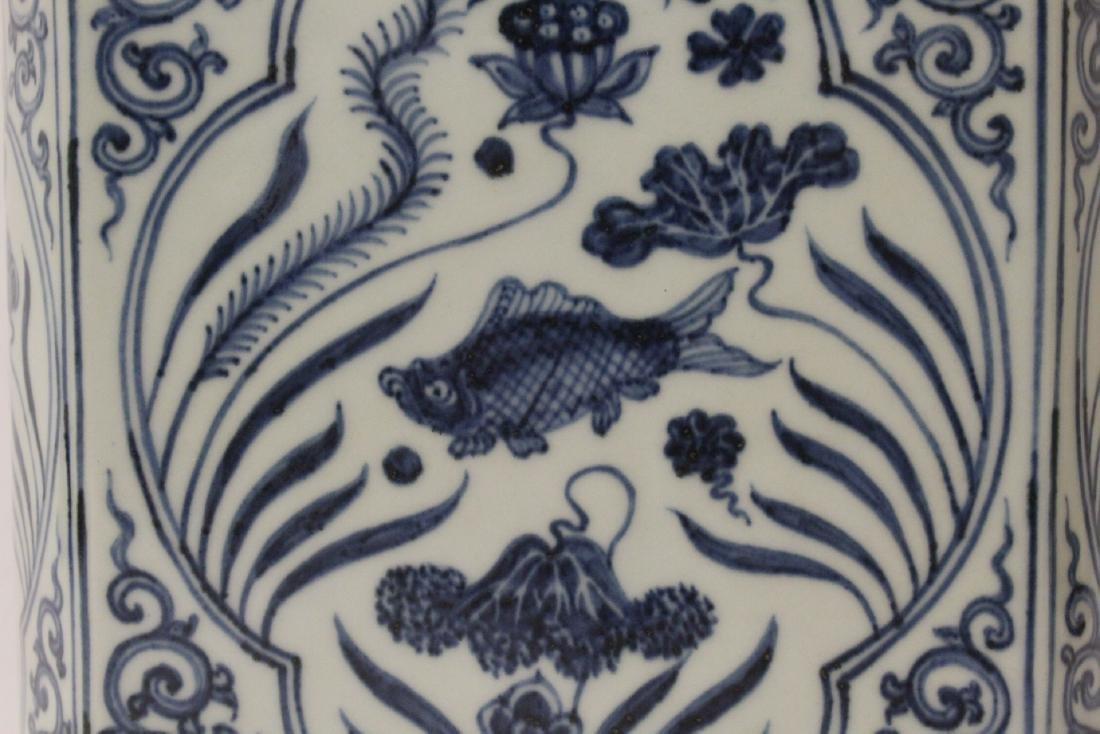 Chinese blue and white porcelain brush holder - 5