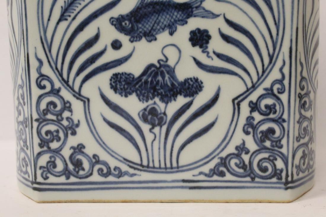 Chinese blue and white porcelain brush holder - 6