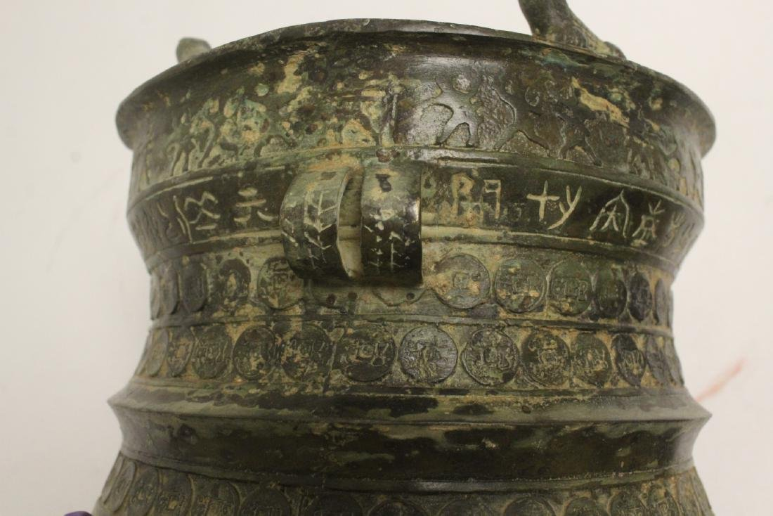 Chinese archaic style bronze drum - 10