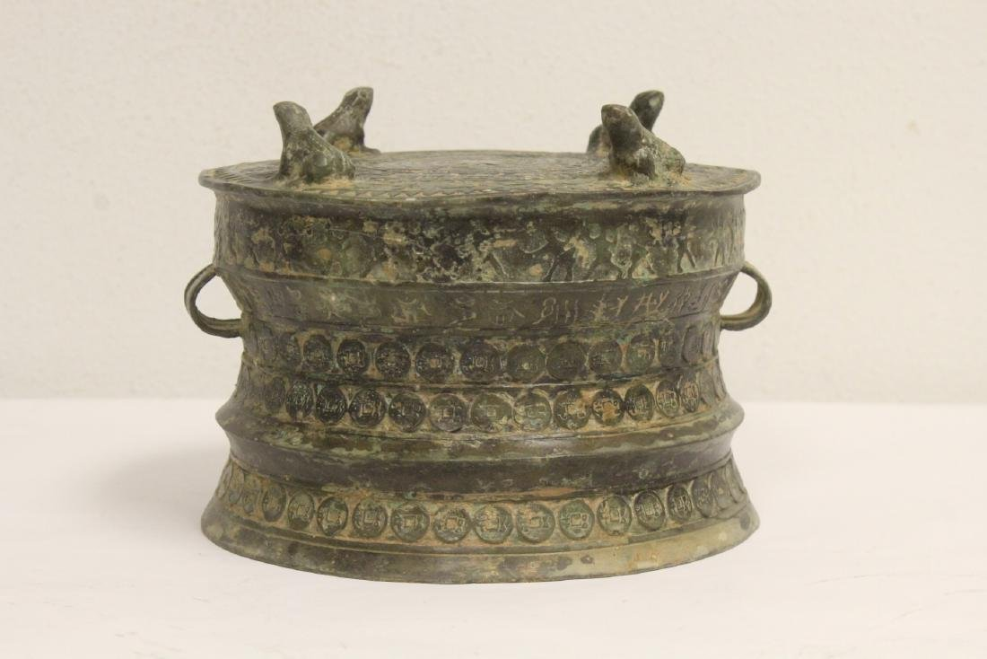 Chinese archaic style bronze drum