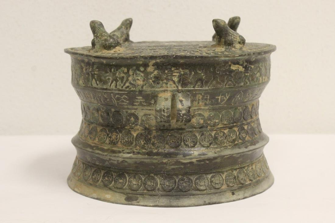 Chinese archaic style bronze drum - 2