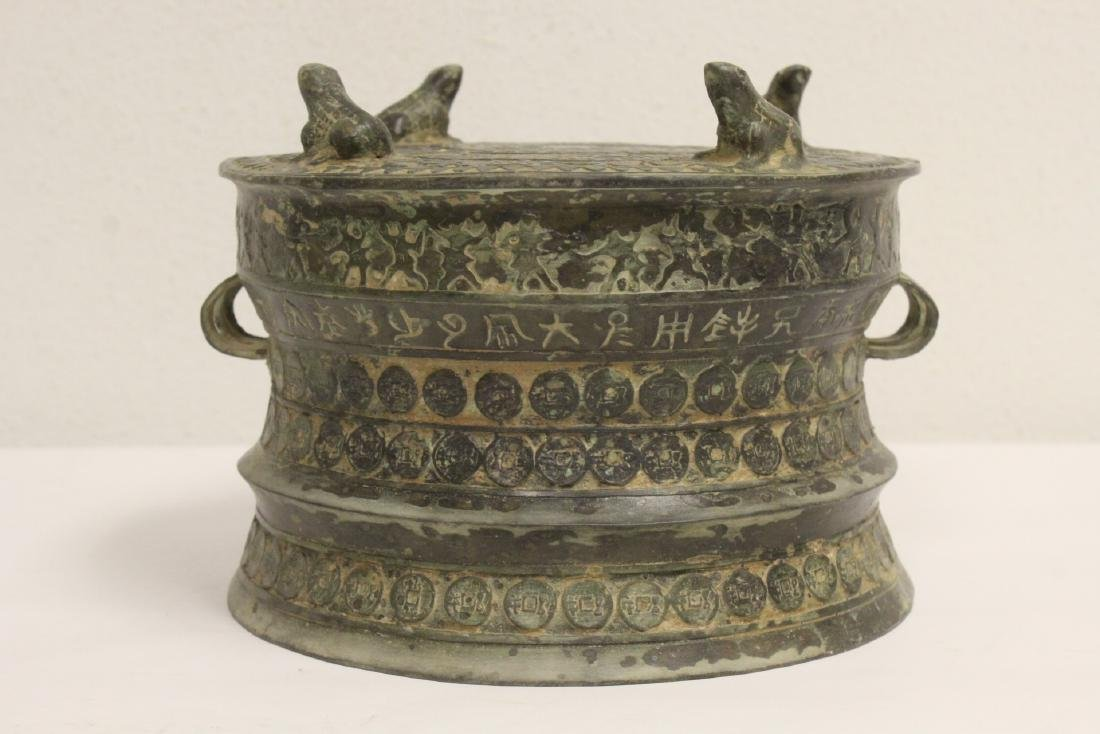Chinese archaic style bronze drum - 3