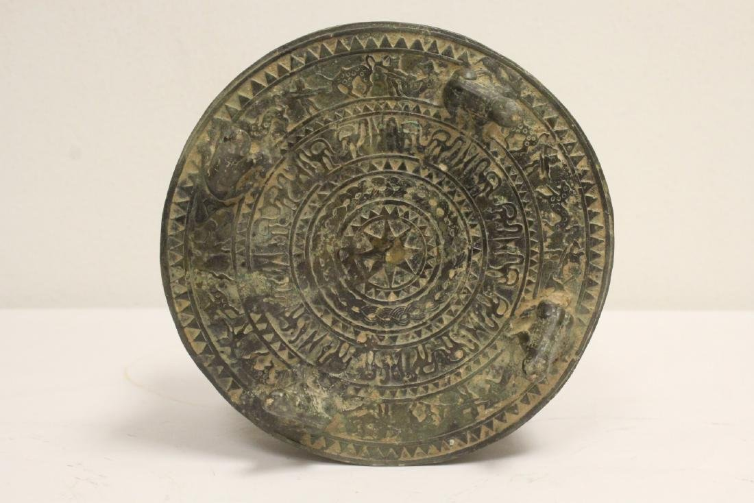 Chinese archaic style bronze drum - 5
