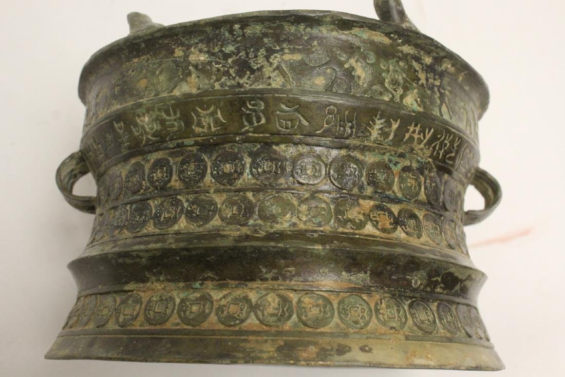 Chinese archaic style bronze drum - 6