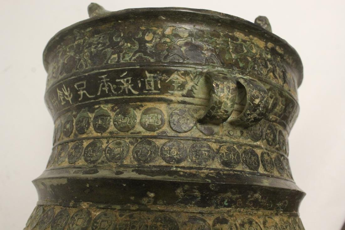 Chinese archaic style bronze drum - 9