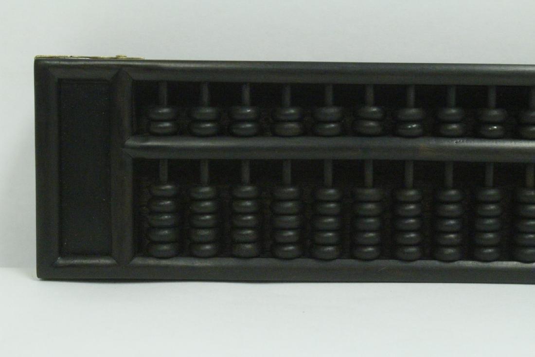 Chinese zitan like wood abacus - 2