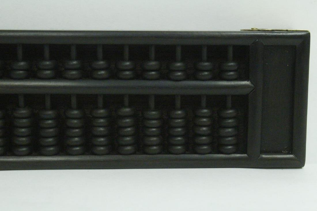 Chinese zitan like wood abacus - 4