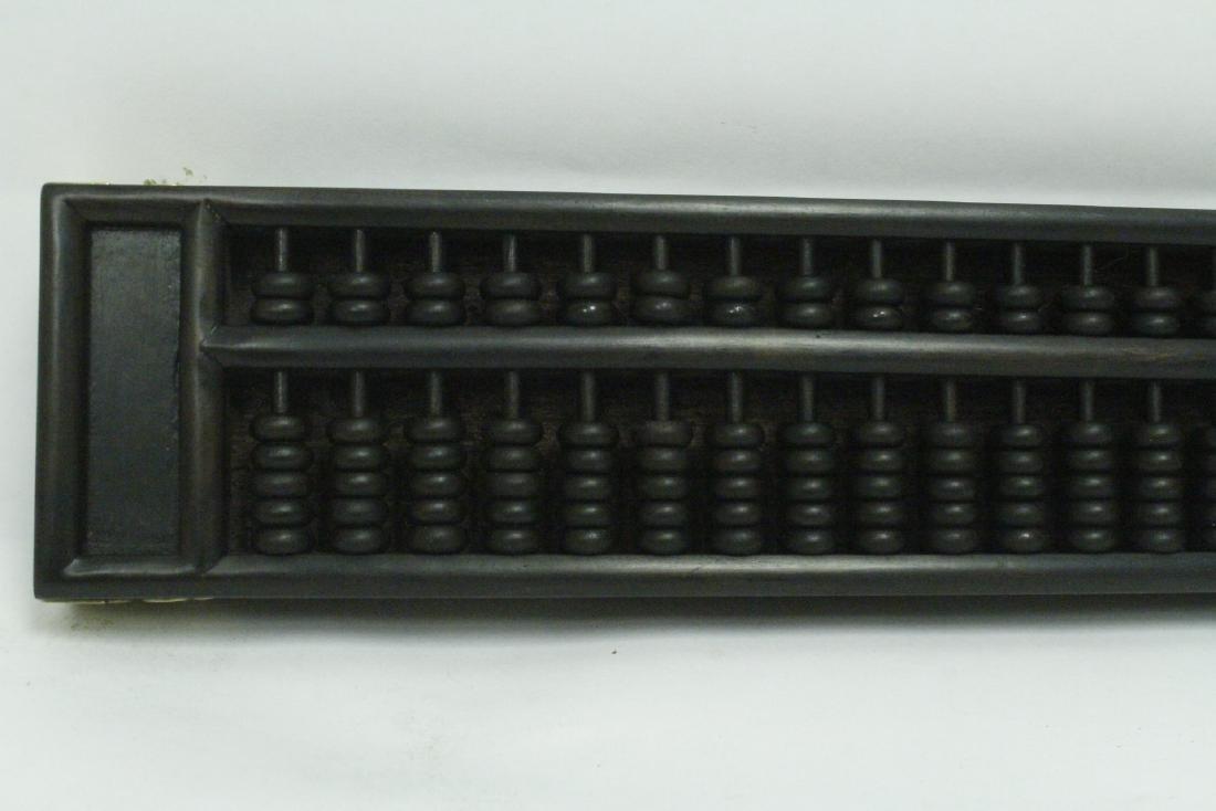 Chinese zitan like wood abacus - 9