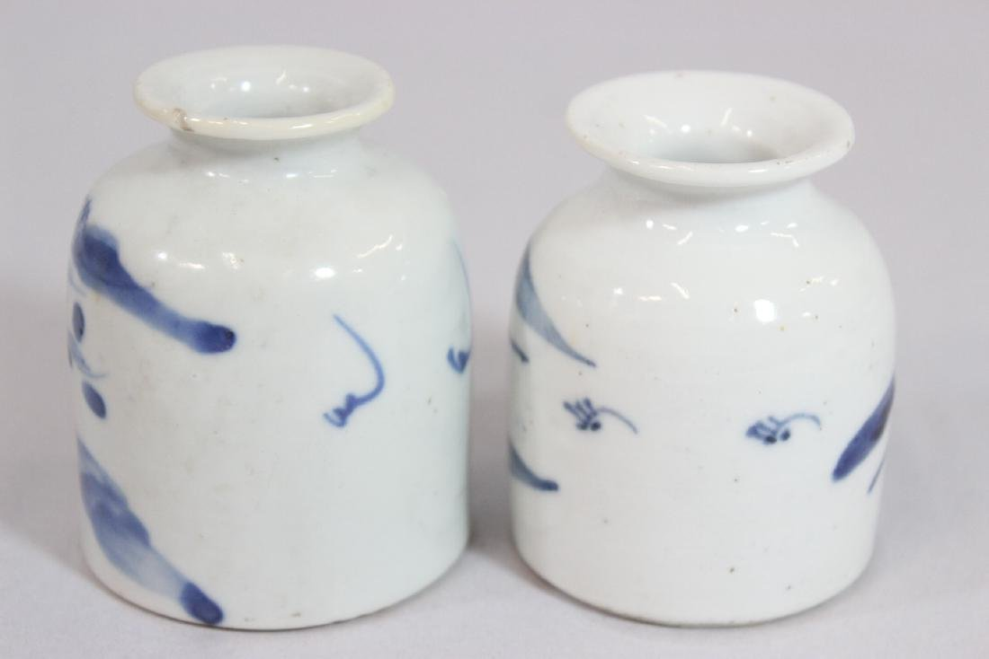 4 Chinese 19th/20th c. b&w porcelain small jars - 10