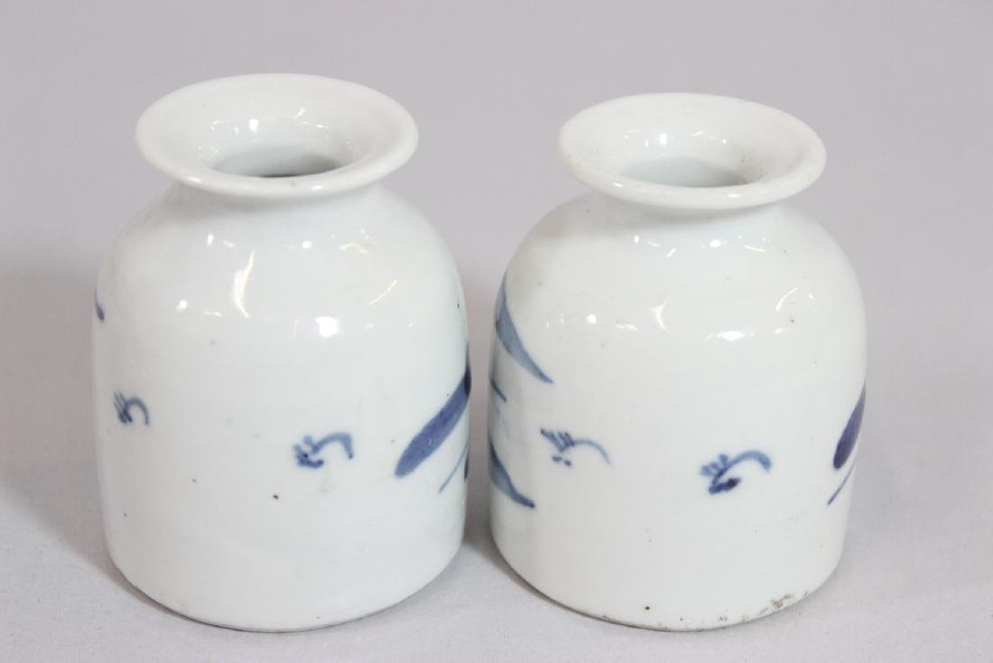 4 Chinese 19th/20th c. b&w porcelain small jars - 8