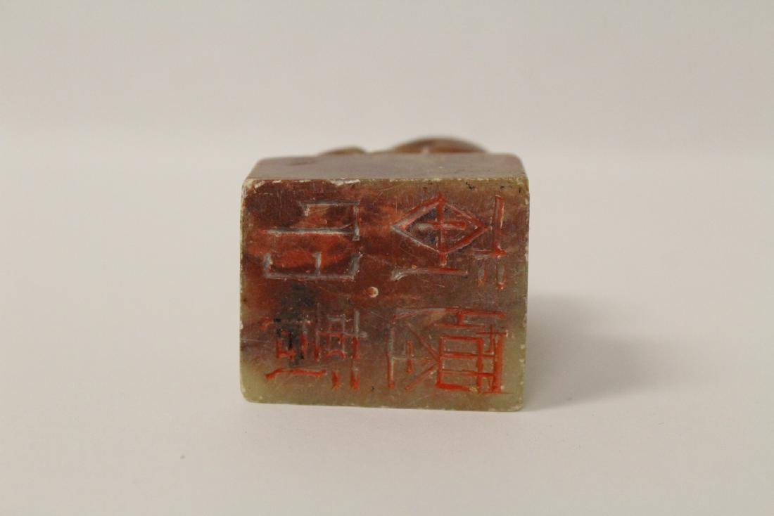 A jade carved seal and a shoushan stone carved seal - 6