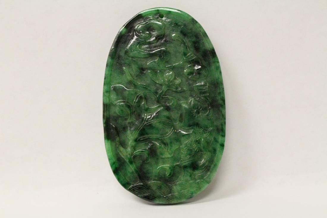 A finely carved jadeite plaque - 9