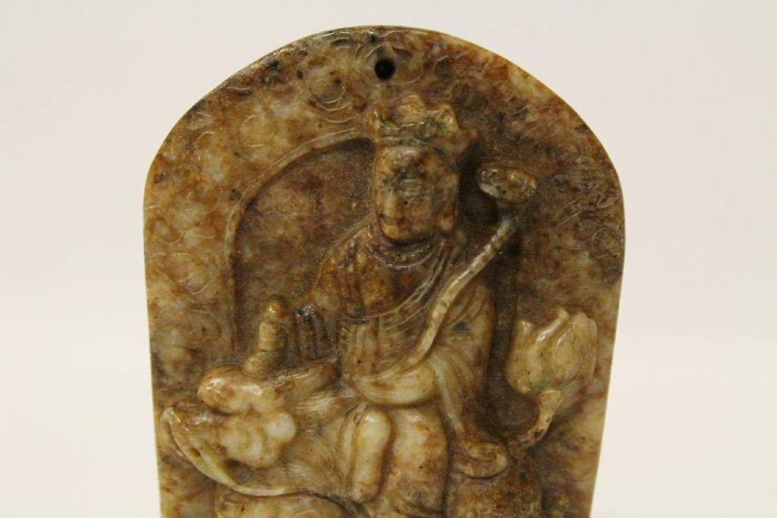 A fine Chinese white jade carved ornament - 4