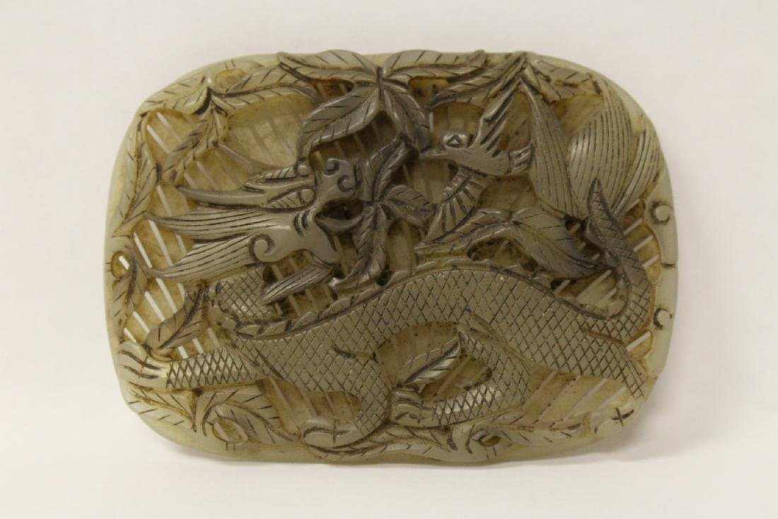 Unusual Chinese jade carved plaque