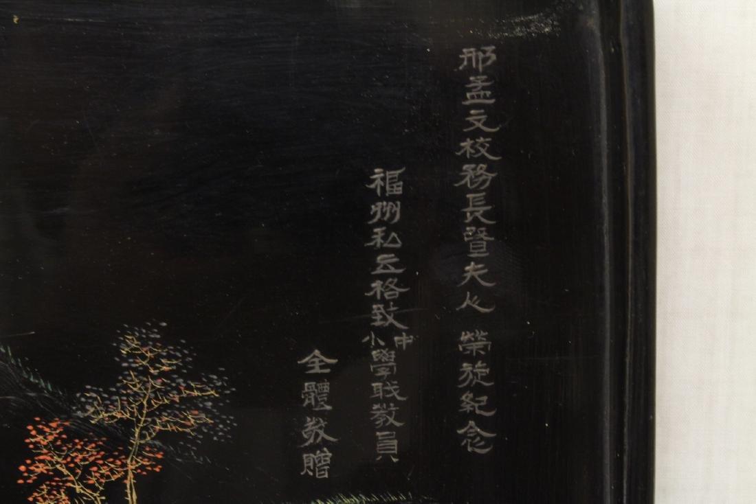 2 Chinese Fuzhou lacquer trays - 5