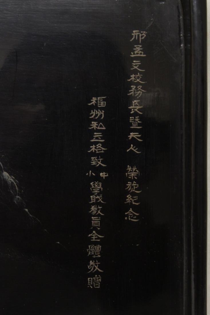 2 Chinese Fuzhou lacquer trays - 8