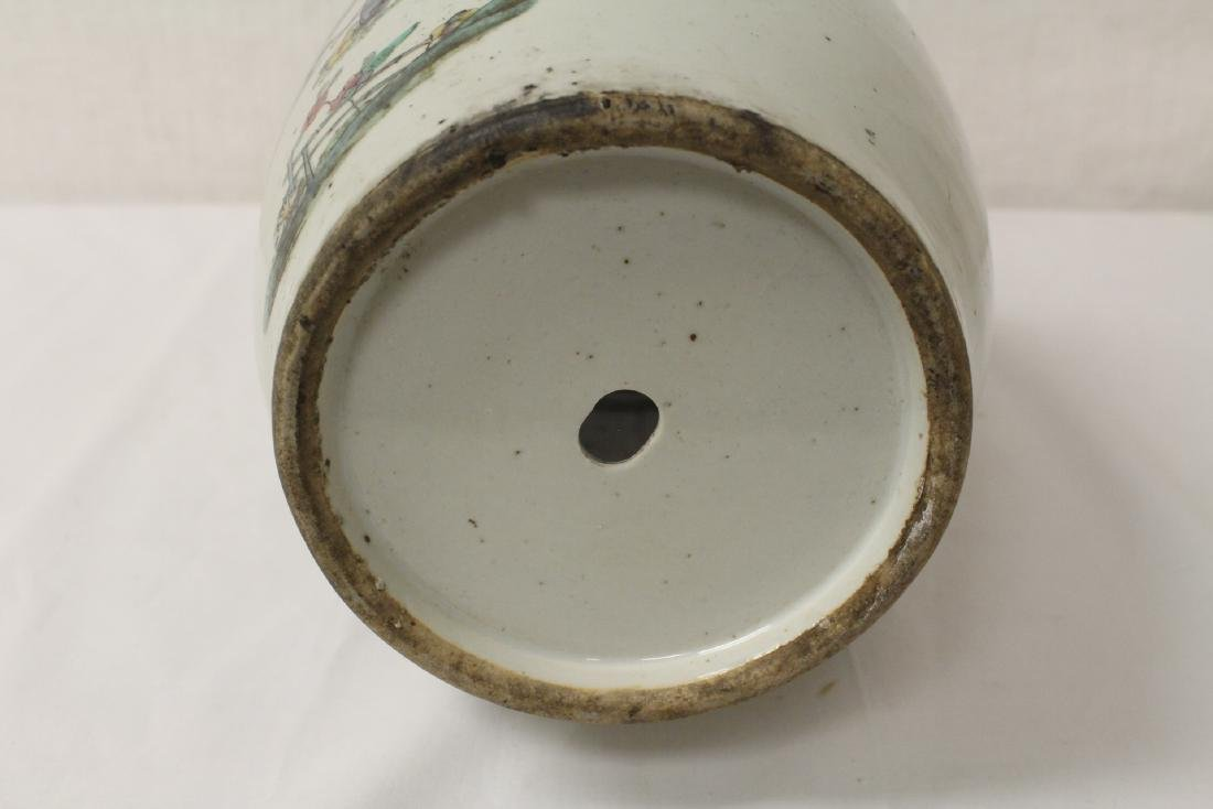 Chinese antique famille rose porcelain vase - 10