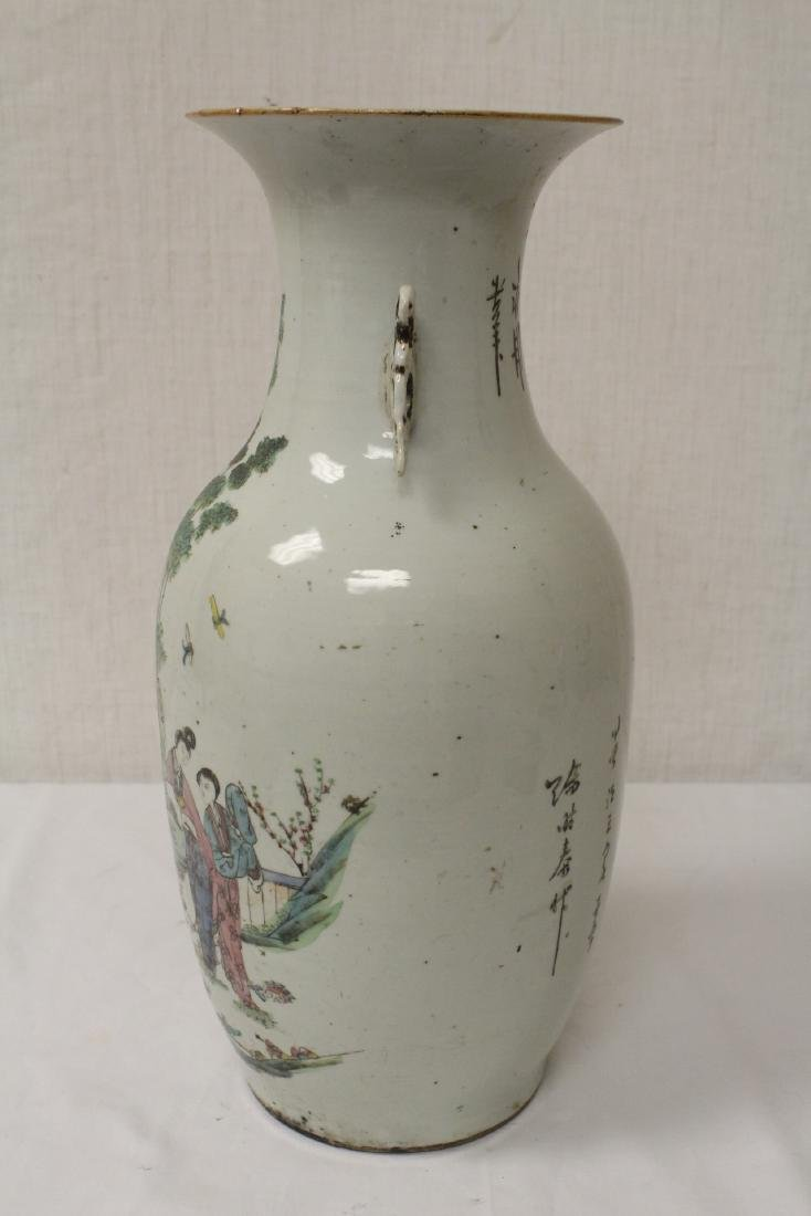 Chinese antique famille rose porcelain vase - 5