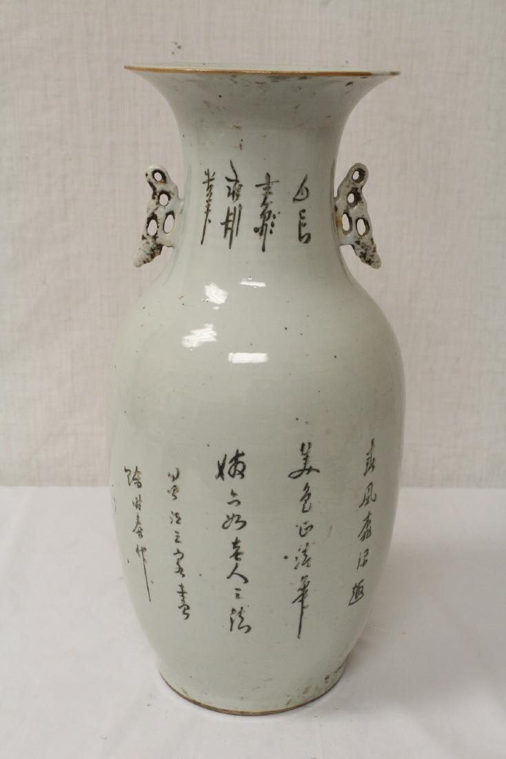 Chinese antique famille rose porcelain vase - 6