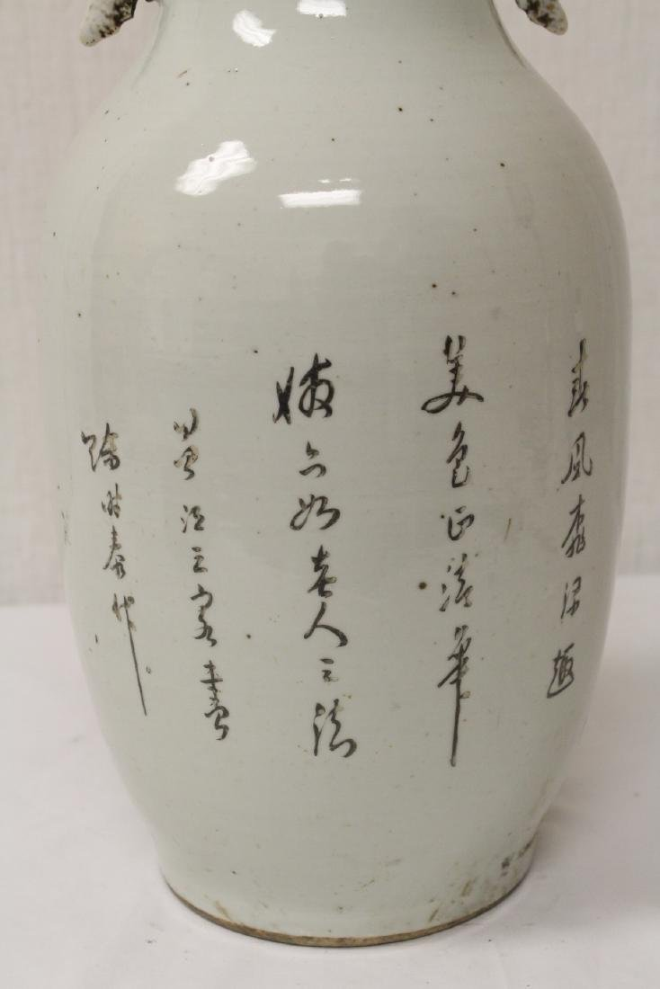 Chinese antique famille rose porcelain vase - 7